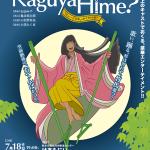 Musical Kaguya Hime?
