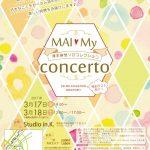 MAI-My concerto