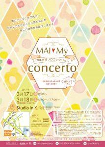 MAI - My concerto