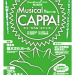 CAPPA!